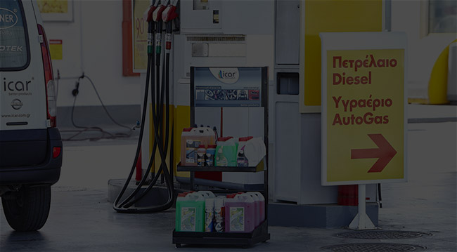 Προϊόντα για Πρατήριο Καυσίμων
